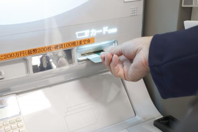 ATMにカードをいれる