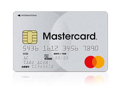 アコムACマスターカードの画像