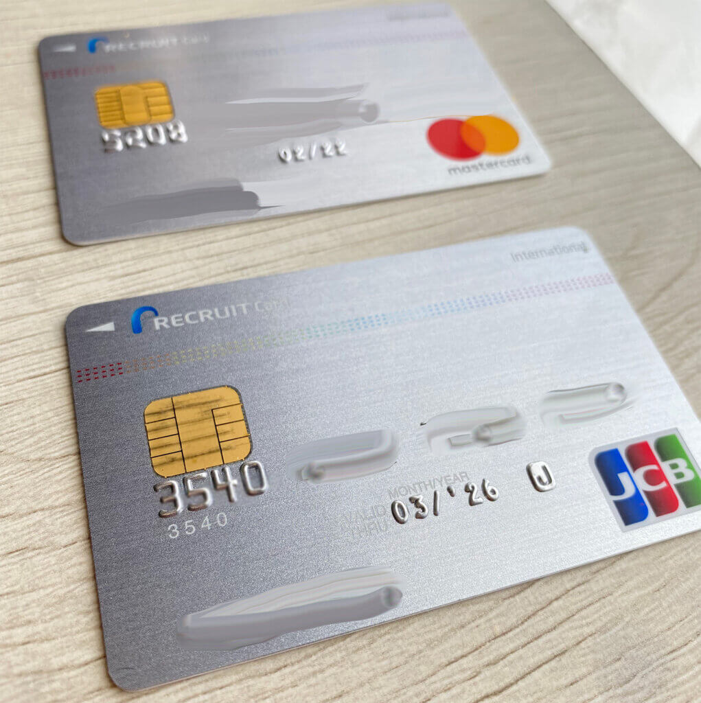 リクルートカードはブランド違いで2枚所有できる。